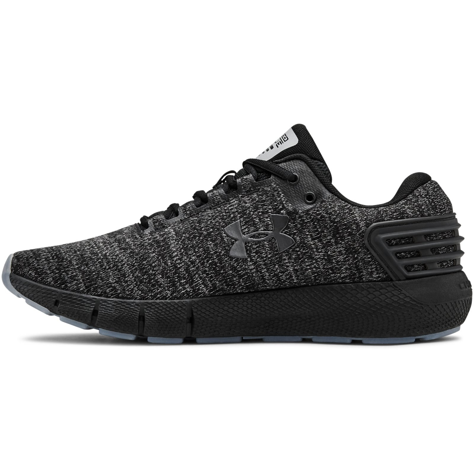 Мужские кроссовки Under Armour Charged Rogue Twist Ice 3022674-001